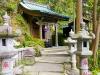 Benzaiten Shrine, Japonia, Kamakura