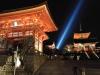 Japonia, Kyoto, Kiyomizudera Temple By Night