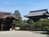 Goten Palace, Japonia, Kyoto