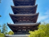 Japonia, Kyoto, Ninna-ji Templu