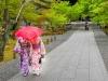 Japonia, Kyoto, Nanzenji Temple