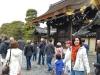 Japonia, Kyoto, Palatul Imperial