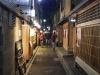 Japonia, Kyoto, Pontochio - Alee Restaurante