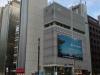 Japonia, Shinjuku, Tokyo, Tokyo Metropolitan Government