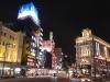 Japonia, Tokyo