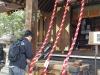Inari Shrine, Japonia, Tokyo