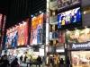 Japonia, Shibuya, Tokyo